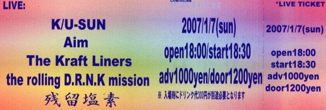 c0075863_22165872.jpg