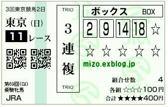 b0042567_1244283.jpg