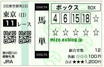 b0042567_20122314.jpg