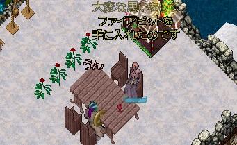 d0097169_0412832.jpg