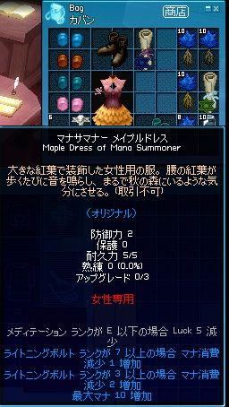 f0071189_2343735.jpg