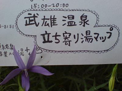 b0114493_1317199.jpg