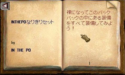 f0111598_15311343.jpg