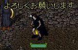 f0111598_15503595.jpg