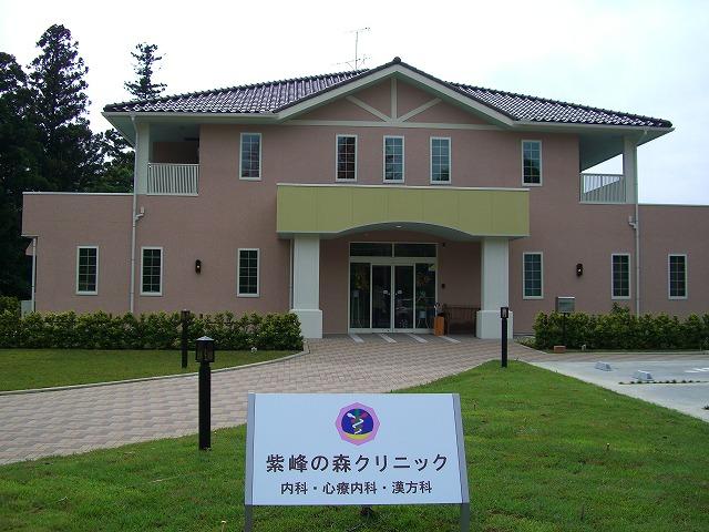 紫峰の森クリニック竣工記念パーティー_c0125702_9254975.jpg