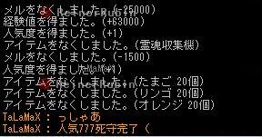 f0127202_8412754.jpg