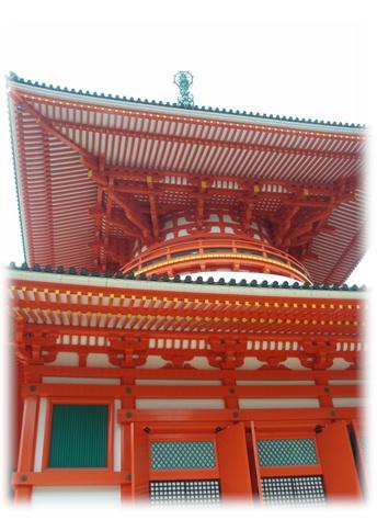 高野山旅行記 Part2_d0075206_1635880.jpg