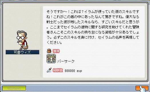 f0159806_550532.jpg