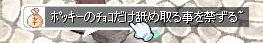 b0098610_1581243.jpg