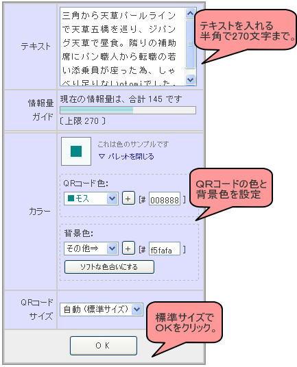 b0063421_18481751.jpg
