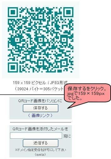 b0063421_18484436.jpg