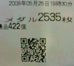 f0065228_2112484.jpg