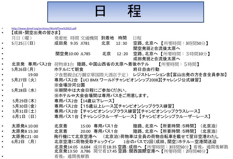b0065730_19494091.jpg