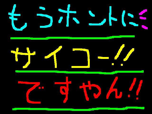f0056935_115013.jpg