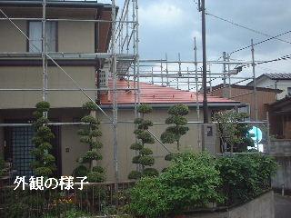 屋根塗装・・プライマー_f0031037_17442358.jpg
