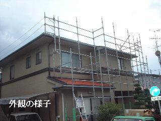 屋根塗装・・プライマー_f0031037_1744310.jpg