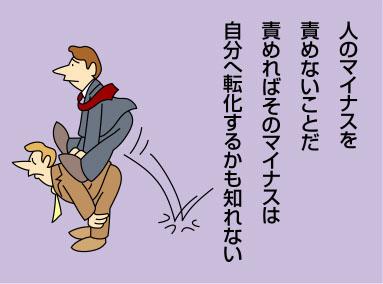 f0150938_752059.jpg
