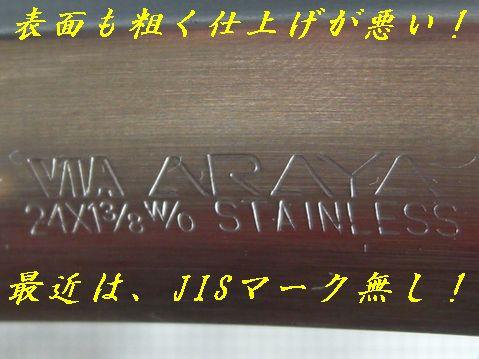 d0111846_1953036.jpg