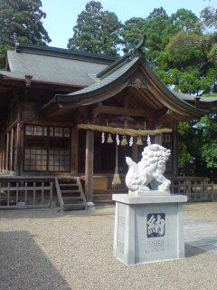 宮崎神青60 周年記念史_c0045448_187742.jpg