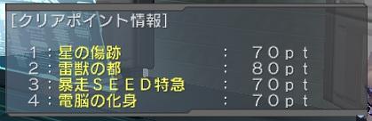 e0073048_2015547.jpg
