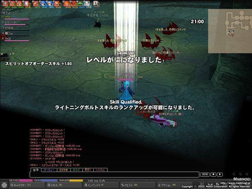 f0056650_10175100.jpg