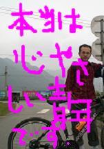 f0161151_217784.jpg