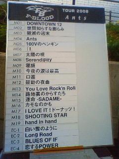 "F-BLOOD""Ants""@Zepp Osaka 5/25_b0046357_21421442.jpg"
