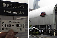 百年の鼓動DAY2@Zepp Nagoya 5/24_b0046357_4263288.jpg