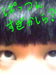 b0122260_2346238.jpg