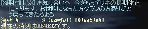 b0048563_13212961.jpg
