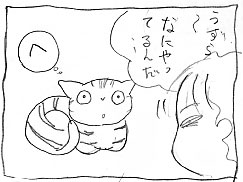 黒い大猫_a0064067_212664.jpg