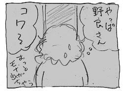 黒い大猫_a0064067_2134760.jpg