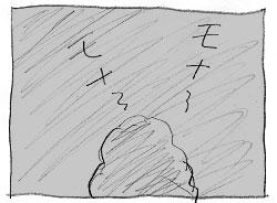 黒い大猫_a0064067_214918.jpg