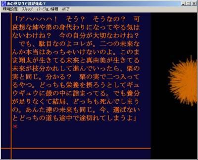 b0110969_0532383.jpg
