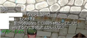 d0102070_084981.jpg