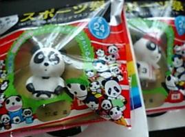 生茶パンダ_e0033570_21592258.jpg