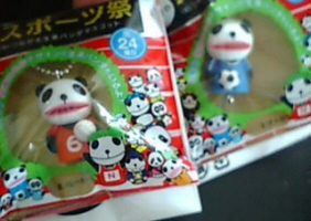 生茶パンダ_e0033570_21593188.jpg