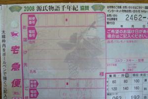 b0119573_16103629.jpg