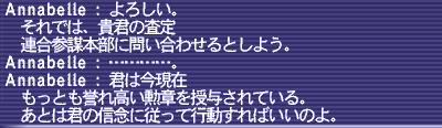 a0025776_1842224.jpg
