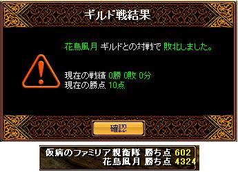 f0160977_10848.jpg