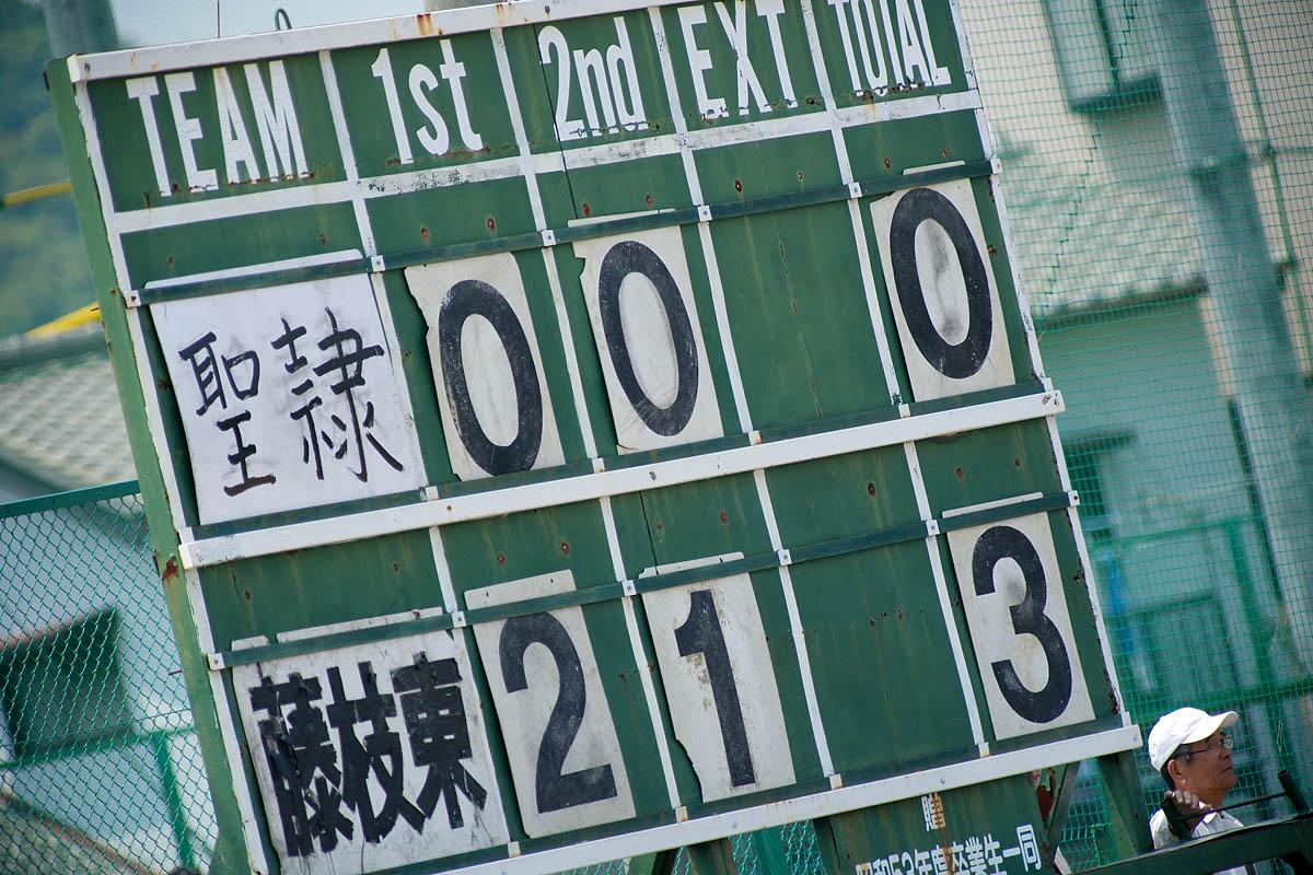 静岡県高校総体2回戦_後半_f0007684_3235492.jpg
