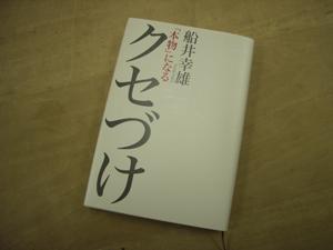 b0078597_20342946.jpg