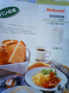 b0139100_16102067.jpg