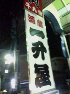 久里浜商店会協同組合総会_d0092901_22384183.jpg