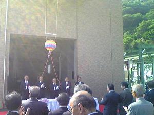 戸田浄化センターオープン!_d0050503_19414438.jpg