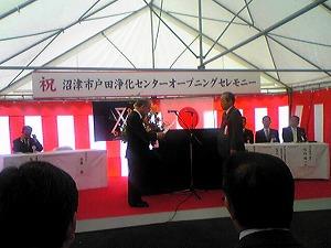戸田浄化センターオープン!_d0050503_1942185.jpg