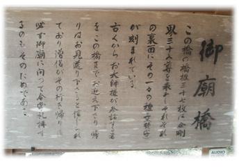 高野山旅行記 Part3_d0075206_14533842.jpg