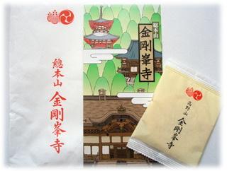 高野山旅行記 Part3_d0075206_15193042.jpg