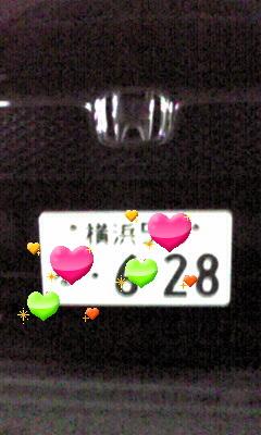 b0089407_17425641.jpg