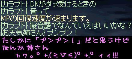 f0072010_22494036.jpg